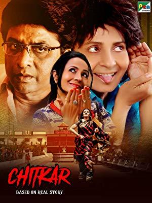 Chitkar (2018) Gujrati 720p HDRip x264 ESubs