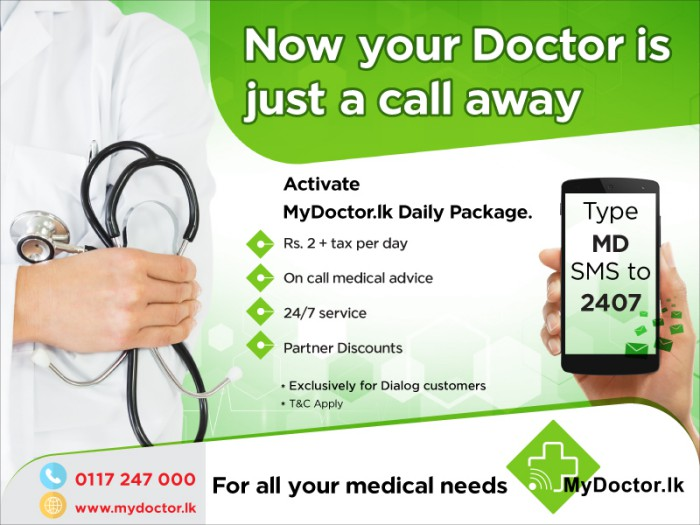 https://mydoctor.lk/email-promotion-2018-06-15-dialog-digital-reach