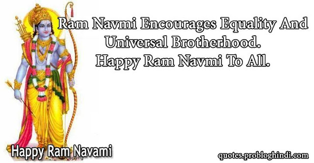 ram navami quotes in english