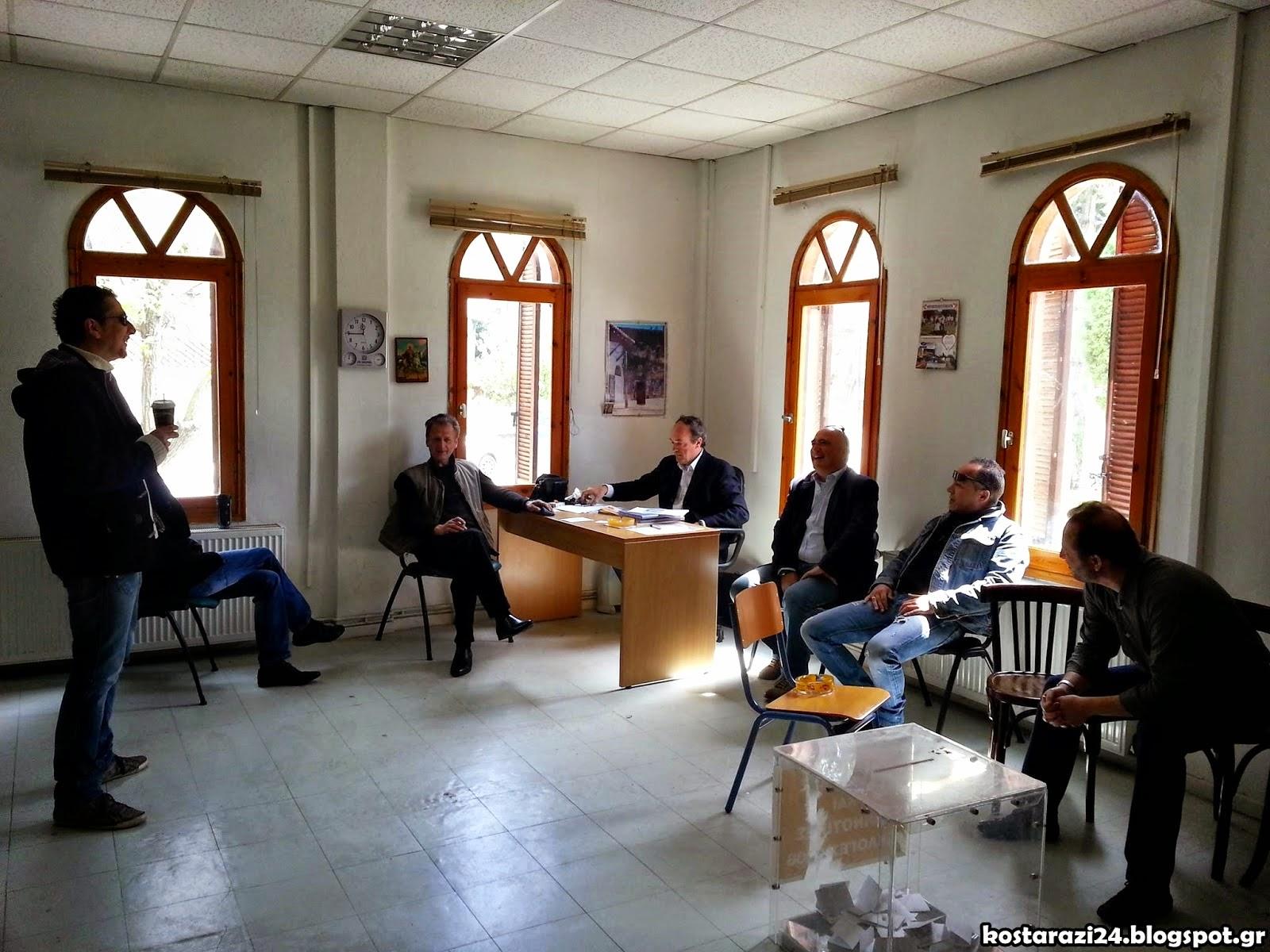 Οι εκλογές της Σκοπευτικής Λέσχης Κωσταραζίου (φωτογραφίες)