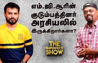 The Imperfect Show 16-22-2020