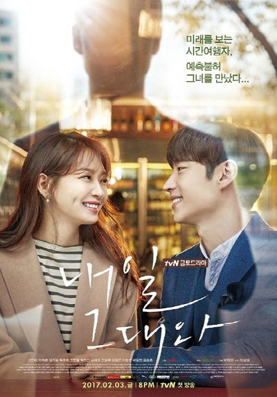 Korean Drama Series : Tomorrow With You