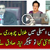 OMG Speaker Ayaz Sadiq Said to Talal Chaudhry When He Called Shireen Mazari Au-nty