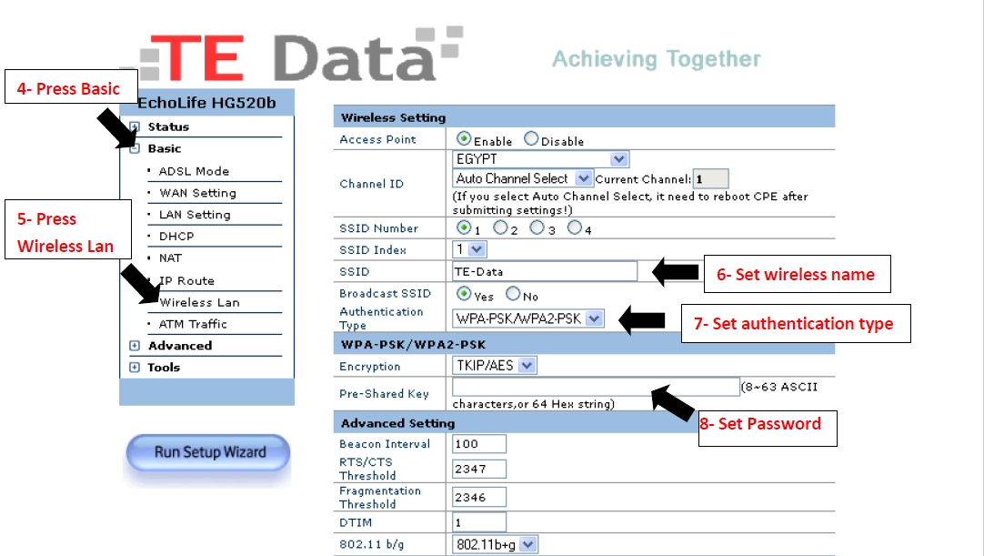 طريقة تغيير اسم وباسورد شبكة الواي فاي WiFi فى الراوتر تي إي داتا TE Data