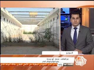 تردد قناة النبأ الليبية