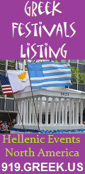 Greek festivals events