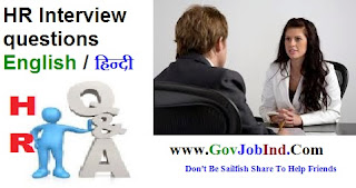 HR Interview Questions and Answers 2015 for Freshers India