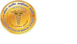 All India Institute of Medical Sciences Recruitment