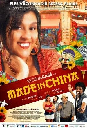 Download – Made in China - WEBRip AVI RMVB (2015)