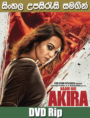 Naam Hai Akira 2016 Watch Online and Download