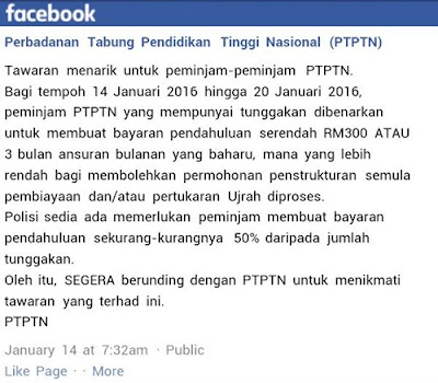Tawaran PTPTN- Elak Senarai Hitam dan Pertukaran Ujrah