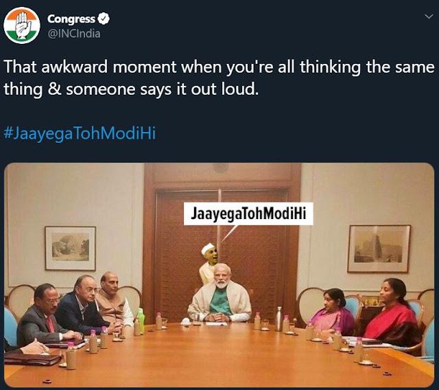 Javaharlal naheru memes