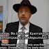Αυτή την είδηση ΓΙΑΤΙ δεν την έχει πει κανείς;! Εβραίος Ραβίνος: «Είναι υπέροχο νέο η εισβολή του Ισλάμ στην Ευρώπη γιατί έτσι θα έρθει ο Μεσσίας μας… Ο Χριστιανισμός θα καταστραφεί ολοκληρωτικά!»!!! (ΒΙΝΤΕΟ)