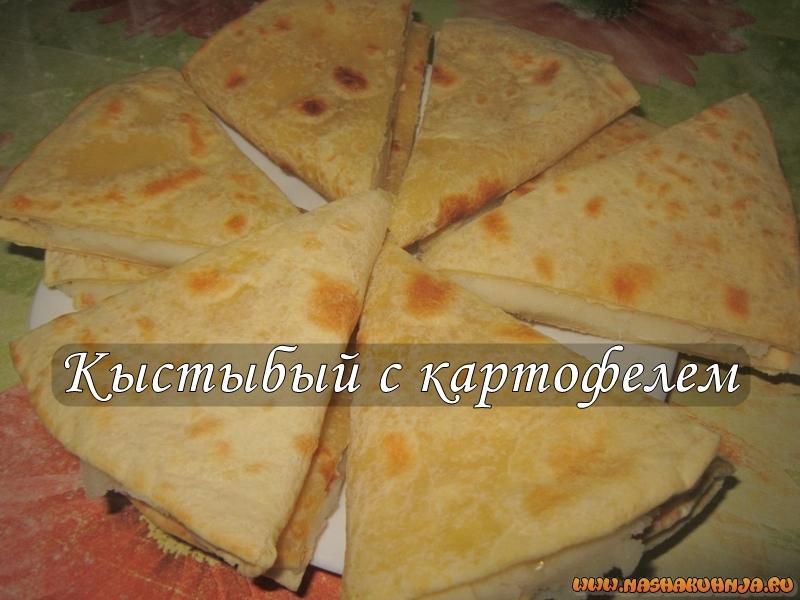 Лепешки рецепты с фото на RussianFoodcom 351 рецепт лепешек