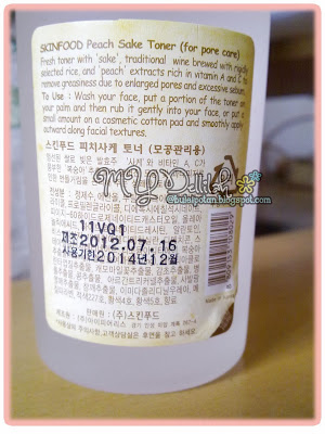SKIN FOOD – Peach Sake (135 ml) Toner