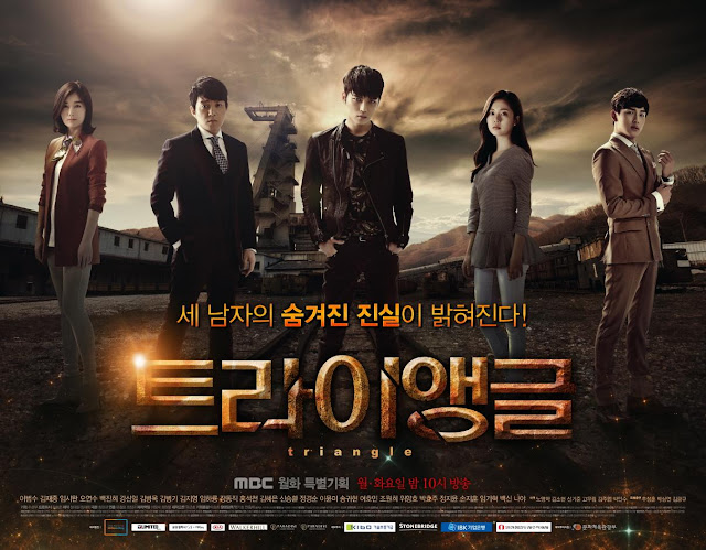 Drama Korea Triangle Subtitle Indonesia [Episode 1 - 26 : Complete]