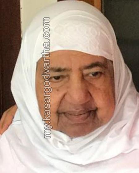 Kerala, Obituary, Kasargod, Nellikkunnu, Bangarakkunnu Zainaba passes away.