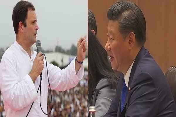 rahul-gandhi-will-destroy-china-economy-with-made-in-india-phone