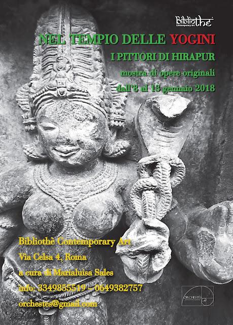 Shakta Tantra Orissa