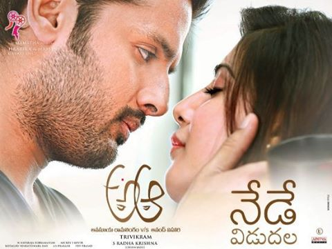 A Aa, Reviews,'A… Aa' movie review,A Aa Telugu Movie Review,A Aa Telugu Movie Review,