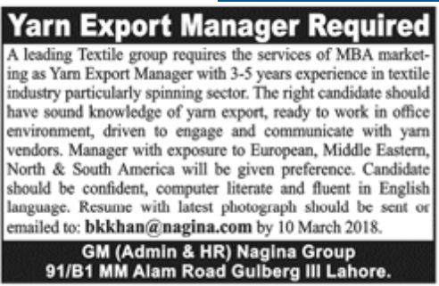 Private Jobs 2018 in Lahore for Yarn Export Manager in Nagina Group