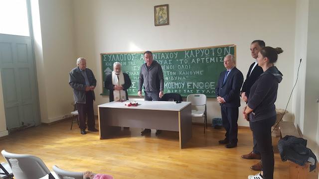 Ο Πολιτιστικός και Εξωραϊστικός Σύλλογος Απανταχού Καρυωτών έκοψε την πίτα του