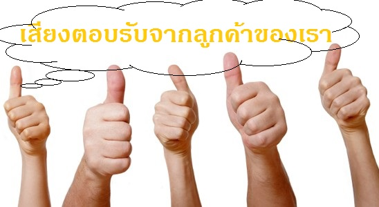 http://ปลดล็อคiphone.blogspot.com/p/blog-page_8.html