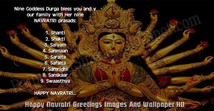 35 best happy navratri greetings images and wallpaper hd love navratri status photos happy navratri wishes photos happy navratri wishes quotes images navratri m4hsunfo