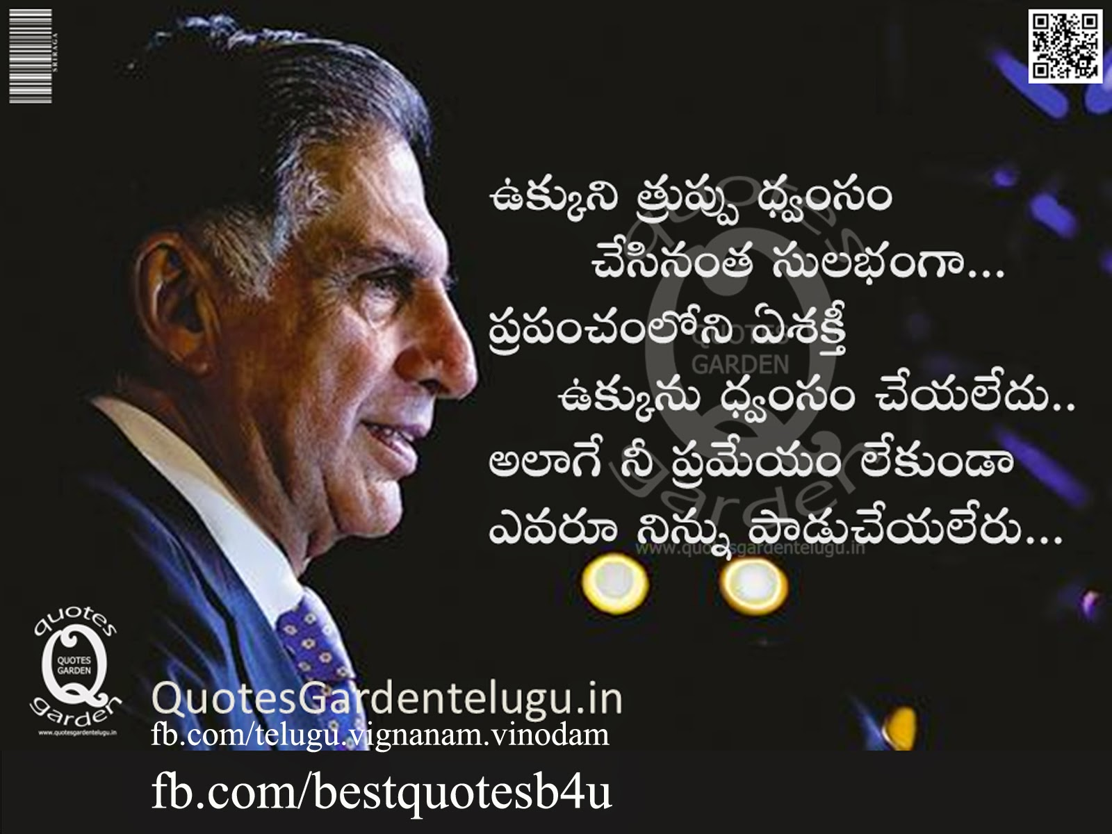 Telugu Nice Quotes with wallpapers and images