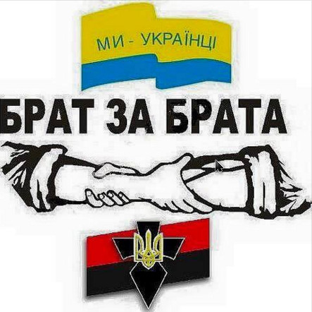 Канада готова разработать дорожную карту безвизового режима для Украины, - глава Конгресса украинцев Канады - Цензор.НЕТ 2621