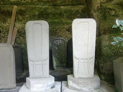 浄光明寺大伴家の墓