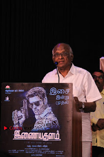 Inayathalam Tamil Movie Audio Launch Stills  0045.jpg