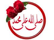 Beberapa Kisah Nyata Pengamalan Wirid Sholawat Khitab Adrikiyah (Adrikni)