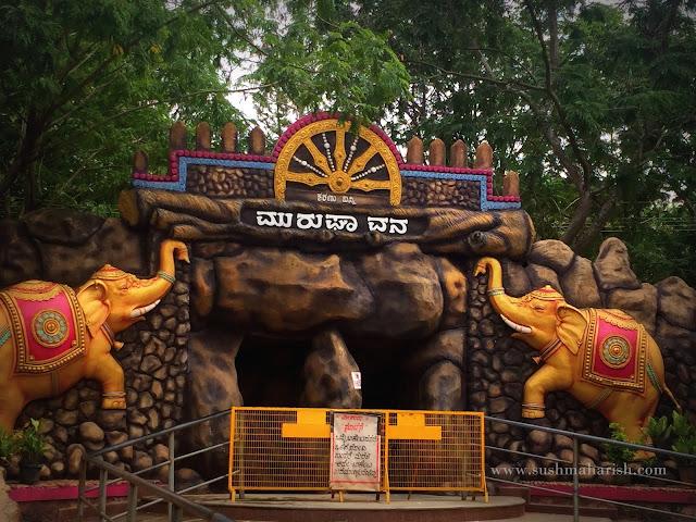 Murughavana- Chitradurga, Worth Seeing Spot Apart From The Fortress 3