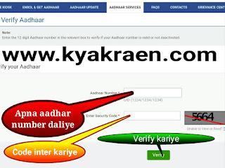 www.kyakraen.com/aadhar card number details