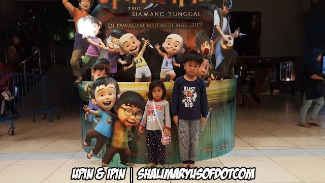Filem Upin Ipin : Keris Siamang Tunggal Menjadi Kegemaran Anak-Anak