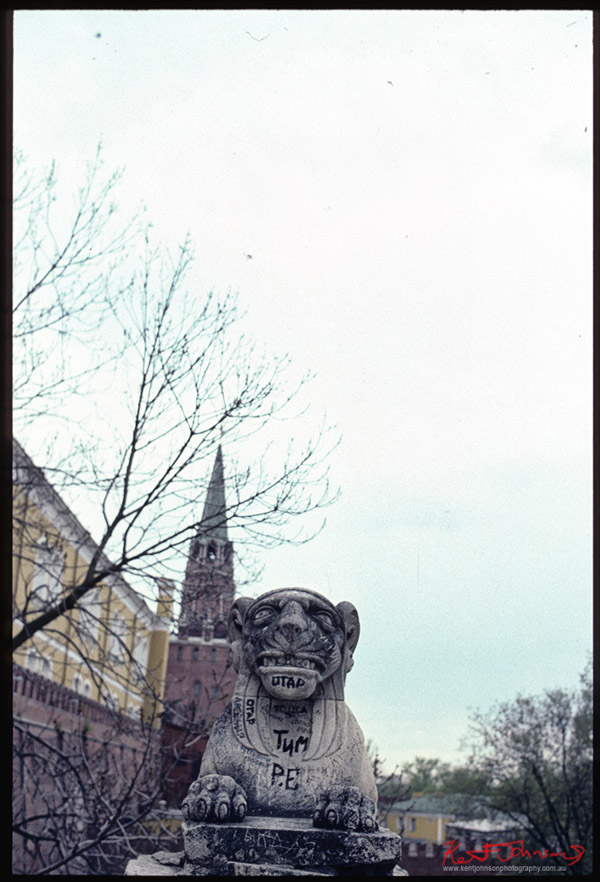 Lion sculpture, tomb of the unknown soldier - Moscow Kremlin 1994. Photo by Kent Johnson.