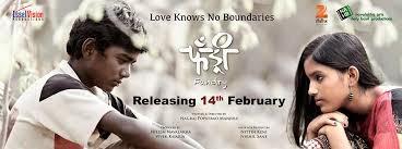 Marathi Movies Full DVD Free Download