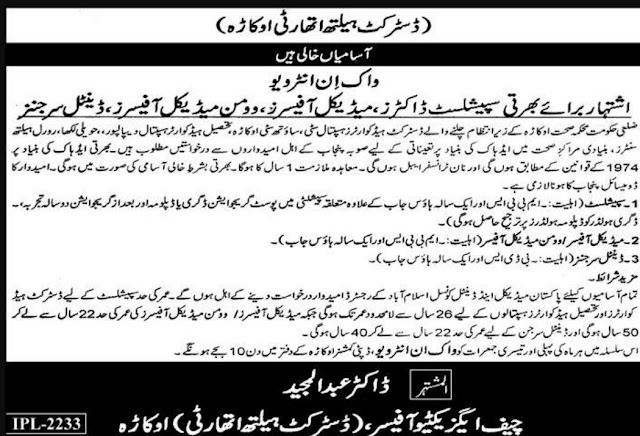 District Health Authority Okara Jobs for Specialist Doctor, Medical Officers & Others Latest Advertisement