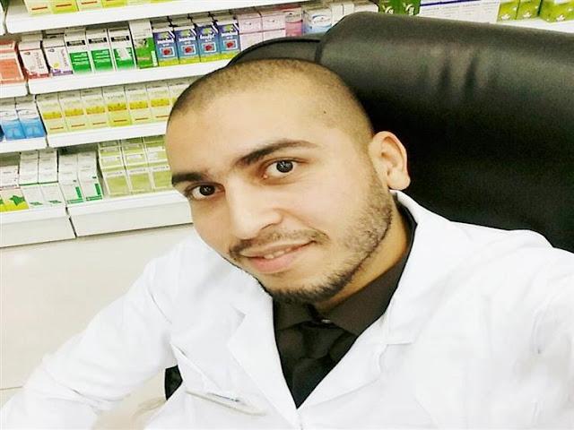 صيدلي-مصري-السعودية
