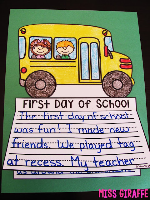 First day of school writing activity that makes an adorable craft for students to take home to their families after their first day of first grade or kindergarten