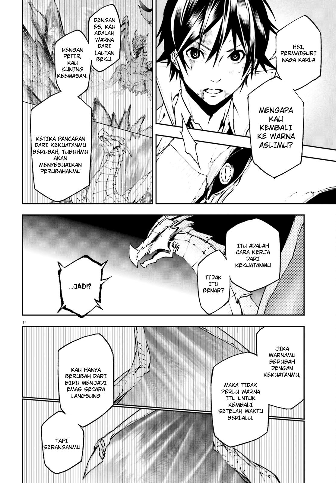 Baca Komik Sekai no Owari no Encore Chapter 25 Bahasa Indonesia Page 16 Kintamaindo