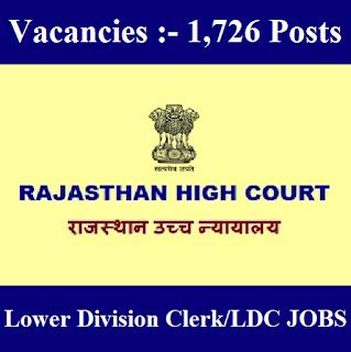 Rajasthan High Court, HCRAJ, high court, Rajasthan, LDC, Lowe Division Clerk, 10th, Clerk, freejobalert, Sarkari Naukri, Latest Jobs, Hot Jobs, hcraj logo