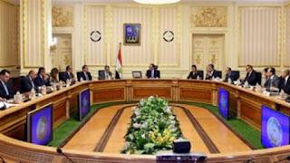 الحكومة المصرية تناقش الاستعدادات لزيارة السيسي للصين