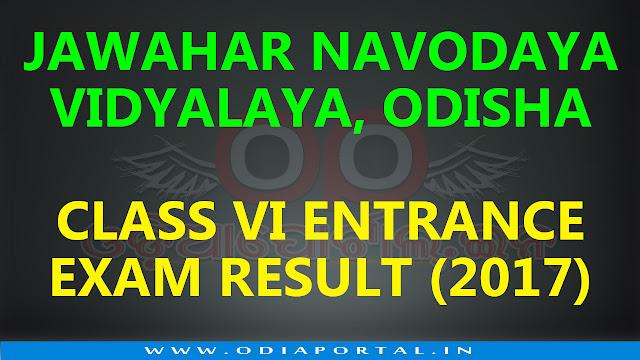 nvs navodaya vidyalaya odisha all district 2018 class vi
