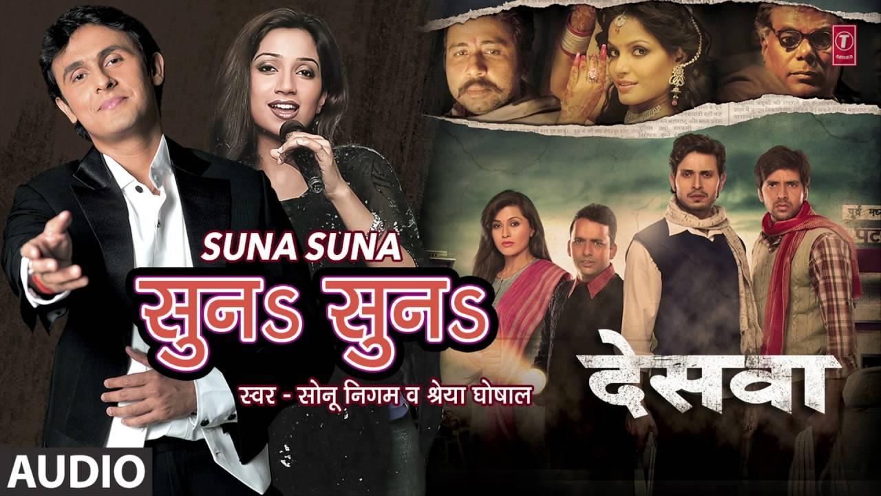 Suna Suna Tanika Sa Pyar Da