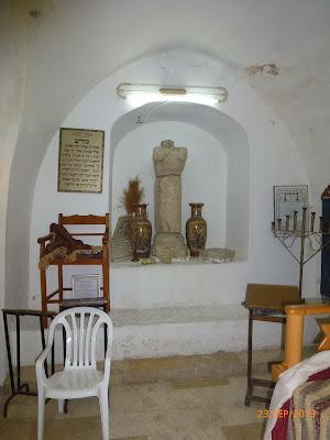 פנים בית הכנסת העתיק בפקיעין