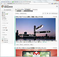 The Old Readerでの表示