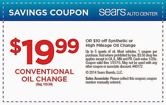 sears printable coupons 2015 up to 5 on sears gift cards this is ongoing 24781