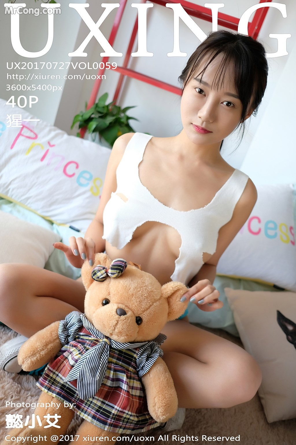 UXING Vol.059: Người mẫu Xing Yi (猩一) (41 ảnh)